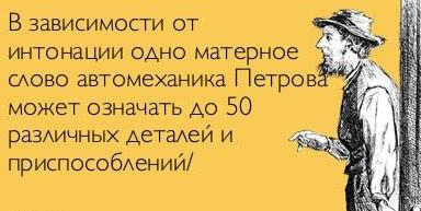 tdcv Русский язык — невероятный язык