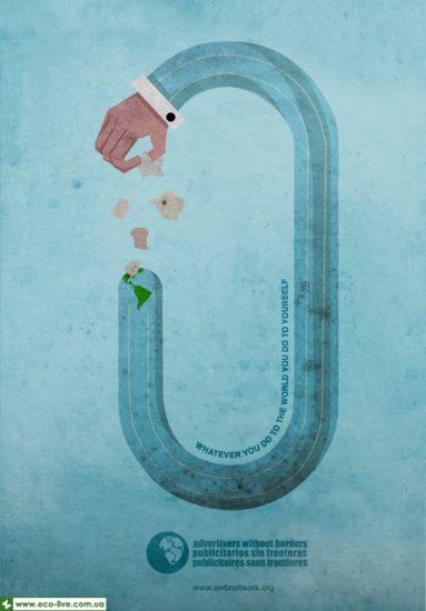 09   eco ads print 550 383x550 Экологическая реклама