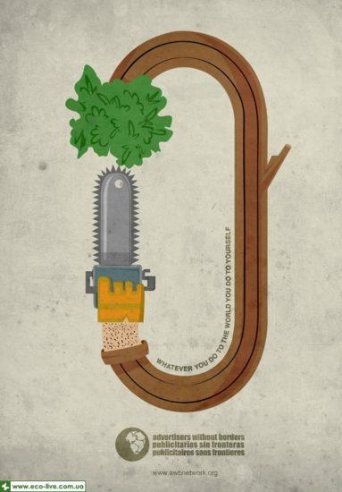 10   eco ads print 550 383x550 Экологическая реклама