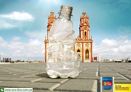 11   eco ads print 550 550x387 Экореклама о мелком мусоре