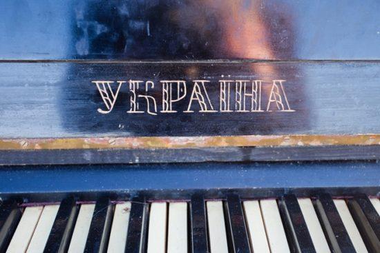 12684 168439 1398693204 550x367 Pianoбой   Родина