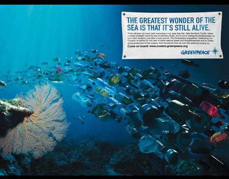 3 Экологическая социальная реклама
