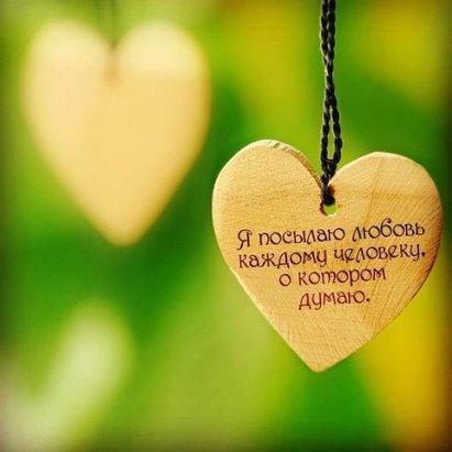 image Медитация, очищение, любовь, счастье, духовность...