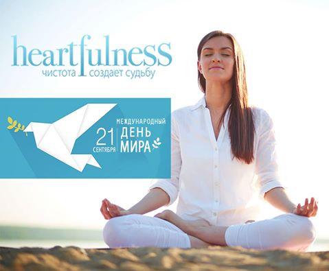 image002 Медитация ради мира в душе, ради мира в семье, ради мира на Земле!