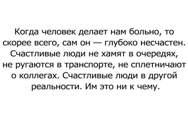 больно он: