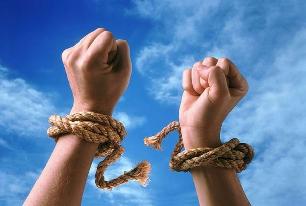 Как отношения сделать свободными