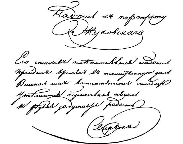 как научиться красивому почерку образцы букв - фото 9
